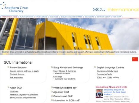 International landing page